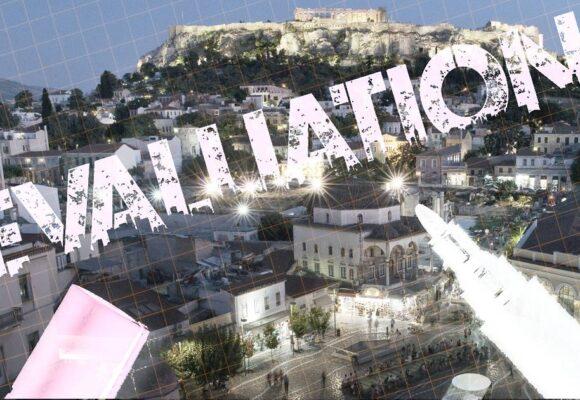 Pilot specific evaluation methods in Athens